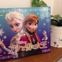 アナと雪の女王。見に行っちゃいました!
